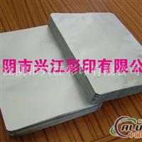 铝箔袋食品铝箔袋