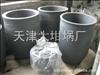 1000公斤熔铜碳化硅石墨坩埚价格