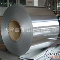 铝卷、铝卷板、热轧厚板、防锈铝卷