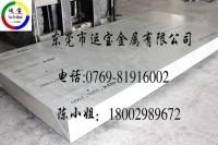 高硬度铝板7005铝板