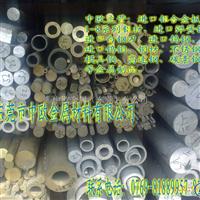 7075氧化铝棒 国产铝棒 进口铝棒