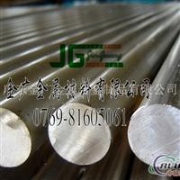 7075t6铝棒 7075超大直径铝棒