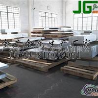 西南铝5052超厚铝板