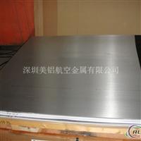 供应美铝Alcoa美铝2024-T351铝板