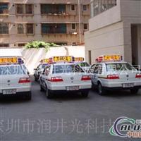 厂家长期供应警车巡逻车LED曝闪电子显示屏