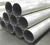Seamless Thin-walled Pipe