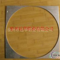 铝板加工割圆