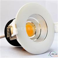 SAA 認證LED筒燈COB筒燈7W10W