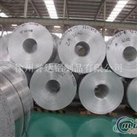 供應電廠保溫鋁板