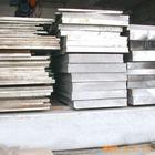 3030鋁板(較新優惠)