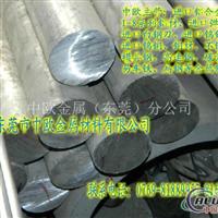 國產5083鋁棒5083鋁板防銹鋁板