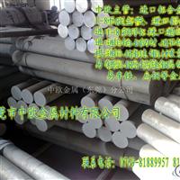 阳极氧化6063铝棒(进口6063铝棒) 阳极氧化6063铝棒(进口6063铝棒)