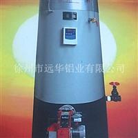徐州遠華現做鍋爐