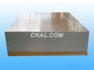 A1100超宽铝板特价,超宽铝板性能
