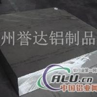 供应现货超厚铝板