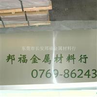 进口铝合金板1060 进口铝合金