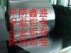 铝卷、管道防腐保温铝卷、工程用铝卷