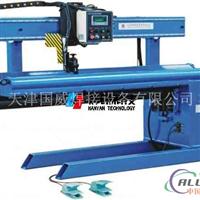 纵缝焊接专机