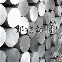 1050进口铝合金线 进口铝合金