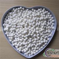 供应活性氧化铝球