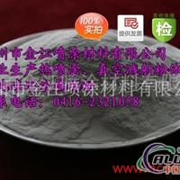 热喷涂靶材金属铝粉