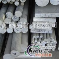 7009铝棒价格7009铝材料