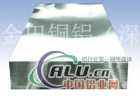中鋁5082鋁板批發,A鋁板制造商