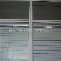 静电喷涂铝合金玻璃隔断型材批发