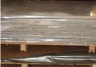 特價批發彩色鋁板,A7075鋁板價格
