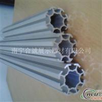 展览R8铝料工厂报价 展览八通尺寸 八棱柱批发商