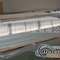供应优质铝及铝合金卷、板