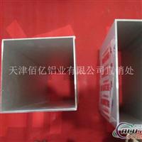 生產6063鋁合金2001503.0管