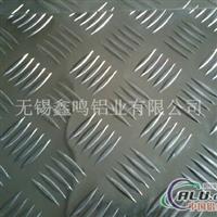 无锡地区花纹铝板