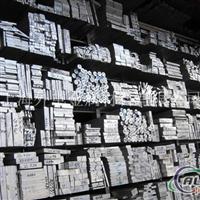 上海现货铝型材 6061铝型材