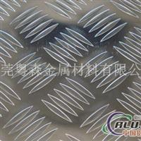 5083五条筋花纹铝板