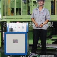 COY01型铝液测氢仪、铝水测氢仪、真空测氢仪