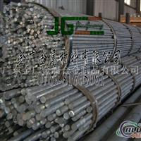 进口国产铝棒5056铝棒