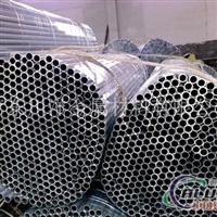 5A06无缝铝管,2014铝管供应商