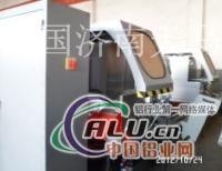 ()断桥铝门窗设备最新报价()