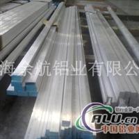 2319铝条价格铝条厂家100保质量
