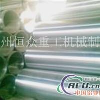 供应优质铝箔轧机套筒
