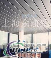6005鋁條廠家價格材質上海余航
