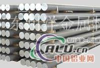 国产优质合金7003铝棒,进口铝棒