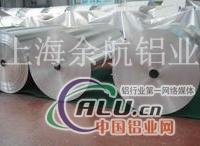 铝卷厂家'5A02铝卷价格'材质报告