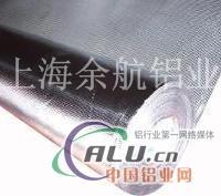 2036铝箔货真价实价2036铝箔厂家