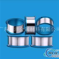 进口精密铝线,生产7005铝带