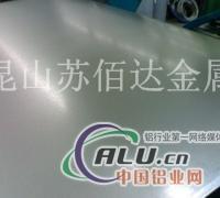 A01701铝合金板A01701报价