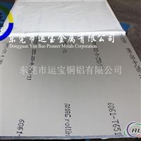 6061耐磨铝板批发