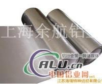 2A04铝箔货真价实价2A04铝箔厂家