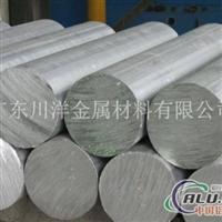 生产铝棒,管,板,带,线型号齐全